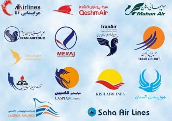 معرفی 21 شرکت هواپیمایی ایرانی همراه با مسیرهای پروازی داخلی و خارجی (لیست کامل) | آپدیت 98
